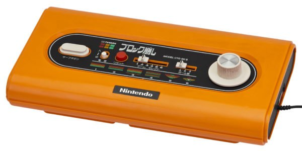 Nintendo-TV-Game-BK6